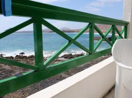 SEA & RELAX - Apartament 2 drcha, Arrieta (рядом с городом Tabayesco)