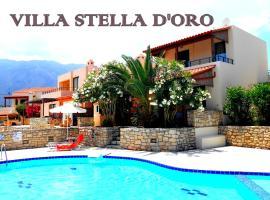 Villa Stella D'oro, Георгиуполис (рядом с городом Asprouliánoi)