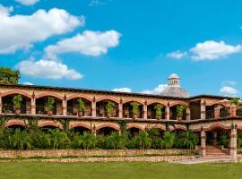 Hacienda San Vicente, Flores (рядом с городом Santa Ana)