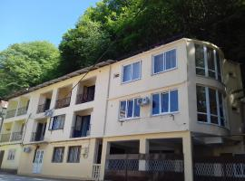 Prokhlada Guest House