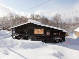 Niseko Backcountry Lodge, Niseko (Iwanai yakınında)