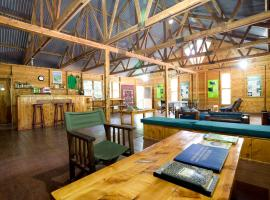 Budongo Eco Lodge, Masindi (рядом с регионом Nwoya)