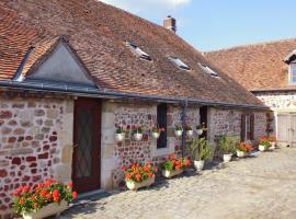 """CHAMBRES ESPERANCE """"Chez Dominique"""", Villefranche-d'Allier (рядом с городом Deneuille-les-Mines)"""