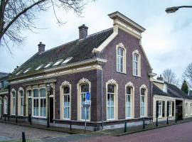 Bed and Bike Oisterwijk