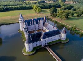 Les roulottes du château, Écuillé (рядом с городом Шампинье)