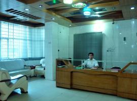 Hotel Ishaqi Amos, Sreemangal (рядом с городом Dharmanagar)