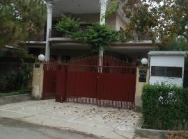 Capri 1 guest house