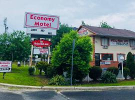 Economy Motel, Galloway (in de buurt van Egg Harbor City)