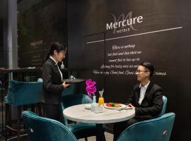 Mercure Shanghai Hongqiao Railway Station