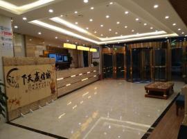 GreenTree Inn Beijing Tongzhou District Yujiawu Technology park Express Hotel, Tongzhou (Tongzhuang yakınında)