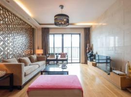 Hu Wan Pan Apartment, Zhongshan (Nanlang yakınında)
