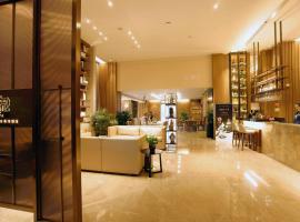 Chongqing le comforto All Suite Hotel, Chongqing