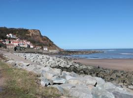Maple Lodge, Saltburn-by-the-Sea, Runswick (рядом с городом Ellerby)