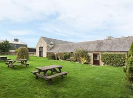 Monsal Cottage, Bakewell, Бэйквэлл (рядом с городом Ashford)