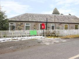 Glebe Cottage, Blairgowrie, Kirkton of Glenisla (рядом с городом Alrick)