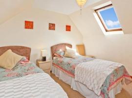 West Sunnyside House, Berwick-upon-Tweed, Бервик-апон-Твид (рядом с городом Tweedmouth)