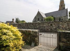 2 Crescent, Caernarfon, Каернарфон (рядом с городом Llandwrog)