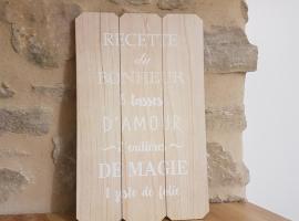 Au petit Bonheur 63, Saint-Alyre-d'Arlanc (рядом с городом La Chapelle-Geneste)