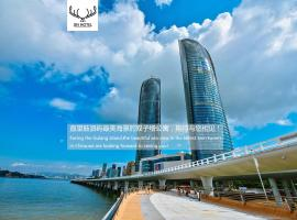 Xiamen Jin Serviced Apartment