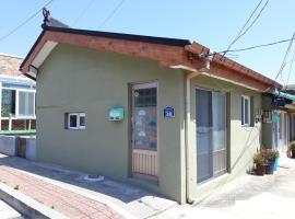 Iris Guesthouse