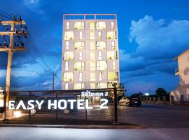 Easy Hotel 2