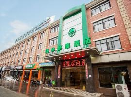 GreenTree Inn ShangHai PuDong Disney Chuansha Road Qinjiagang Road Business Hotel, Şanghay (Gulu yakınında)