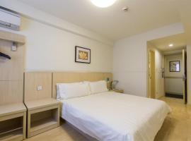 Jinjiang Inn Select Yancheng Sheyang Xingfu Huacheng, Sheyang