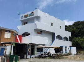 Fire Island Guest House