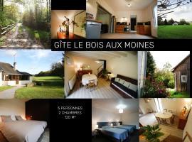 gite le bois aux moines, Lavaré (рядом с городом Courgeon)