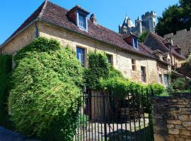 La Maison Chèvrefeuilles, Сарла-ла-Канеда (рядом с городом Carsac-Aillac)