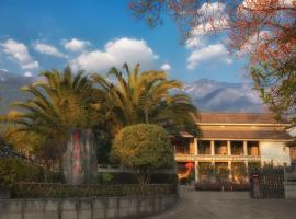 Gu Rong Hotel, Dali (Dali Ancient Town yakınında)