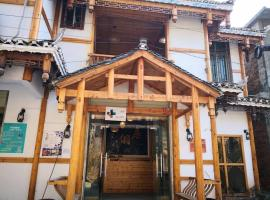 Dongfang Country House, Congjiang (Rongjiang yakınında)