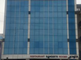 Hotel Pappan Plaza, Palwal