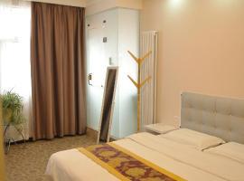 Meitu Business Hotel
