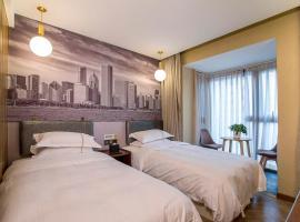 Super 8 Selected Hotel Sanlitun Branch