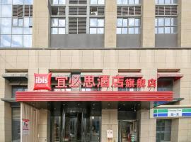ibis Xi'an North Train station