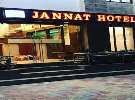 Jannat Hotel, Sirohi (рядом с городом Pindwāra)