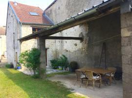 L'épicerie, Melay (рядом с городом Vernois-sur-Mance)