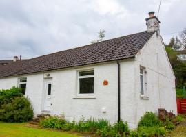 Kelpies Cottage, Ньютон Стюарт (рядом с городом Rowantree)