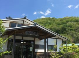 Tamanoyu, Rikuzentakata (Kamaishi yakınında)