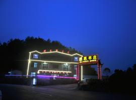 Cili Thanks Yangzhuang Guest House, Cili