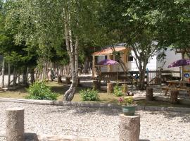 Le Sous Bois De Jade, Chasseradès (рядом с городом La Bastide-Puylaurent)