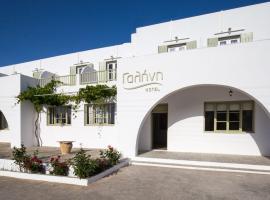 Hotel Galini Sifnos, Apollonia
