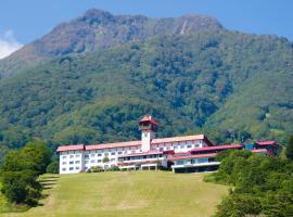 Akakura Kanko Hotel