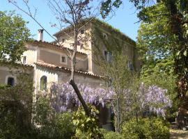 Le Mas des Sources, Saint-Sèbastien (рядом с городом Saint Jean du Pin)