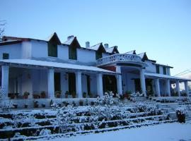 Holmfarm Heritage