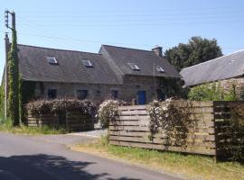 Les Chouettes, Callac (рядом с городом Duault)