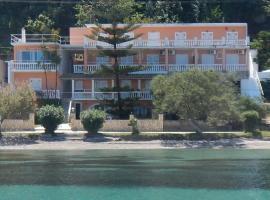 Anna Apartments Boukari