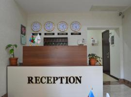 ANAS-Guest House