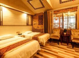 Wan Jia Exquisite Guesthouse, Guiyang (Dangwu yakınında)